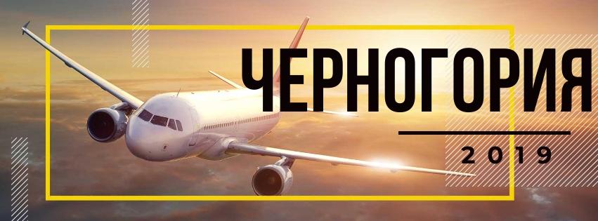 Купить авиабилет из владикавказа
